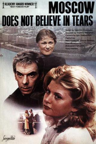Москва слезам не верит (1980)