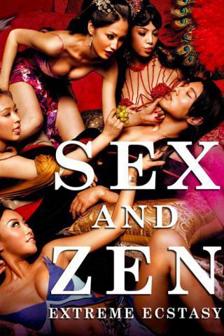 Секс и дзен 3d смотреть фильм онлайн