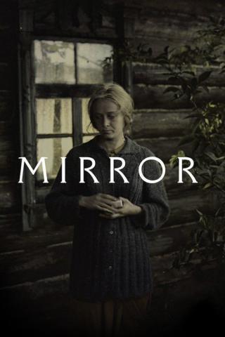Зеркало (1975)
