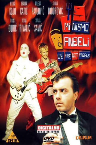 Секс Гвинет Пэлтроу С Музыкантом – Доказательство (2004)