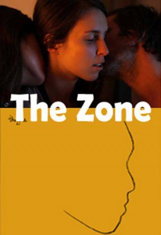 Зона (2011)
