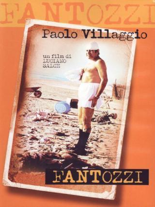 Фантоцци (1975)