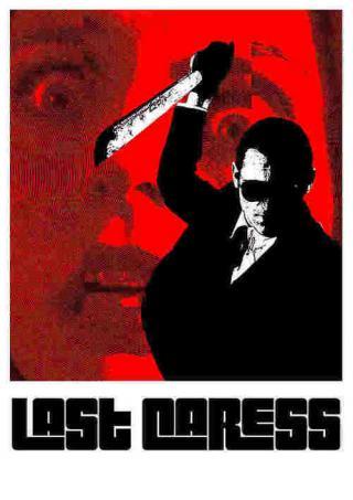 Последняя ласка (2010)