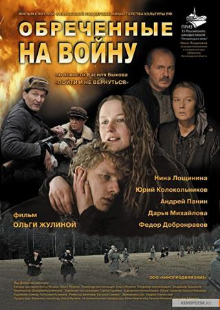 Шаннин Соссамон Нежно Ласкают – 40 Дней И 40 Ночей (2002)