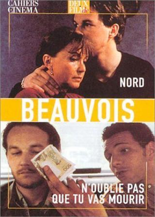 Север (1991)