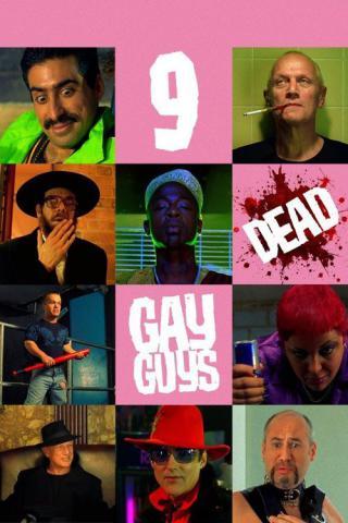 Групповая терапия гей фильм