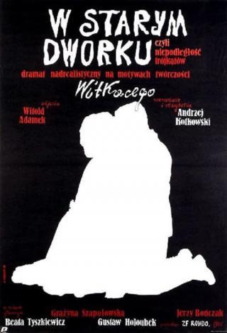 В старинной усадьбе (1985)