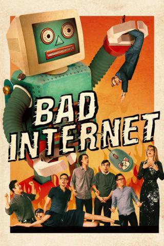 плохой интернета сериал