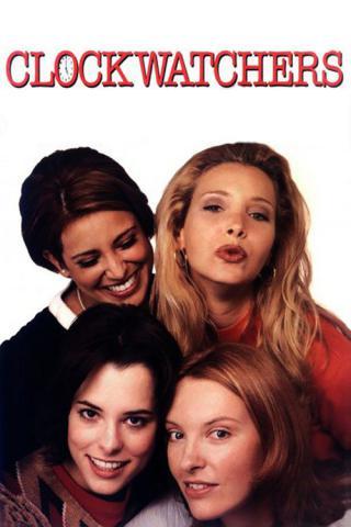 Девушки из офиса (1997)