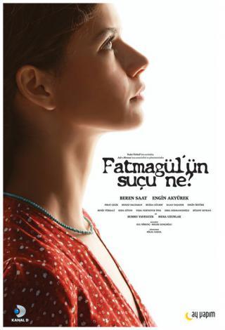 Клуб новосибирске невиновный виноватая турецкий сериал фото девушек мира