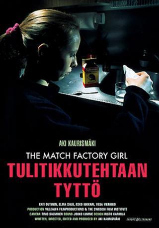 Девушка со спичечной фабрики (1990)