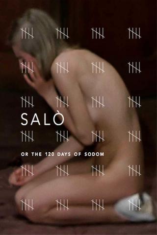 Фильм о сексуальных зверствах