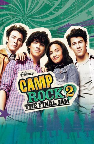 Рок в летнем лагере 2 (2010)