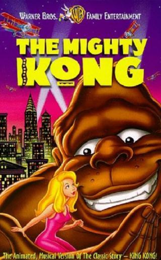 Кинг-Конг (1998)