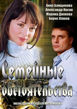 Ноги Анны Уколовой – Малахольная (2009)
