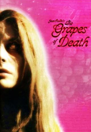 Гроздья смерти (1978)