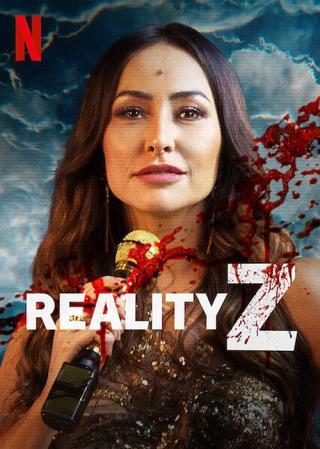Зомби-реальность (2020)