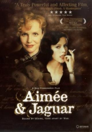 Немецкий фильм про лесбиянок во время войны
