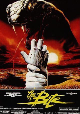 Проклятие 2: Укус (1988)