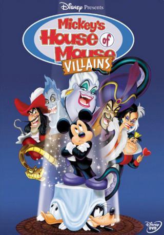 Микки Маус: Злодеи в доме Микки (2002)