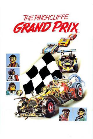 Большие гонки (1975)