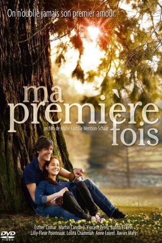 фильмы чтобы поплакать от души про любовь про подростков