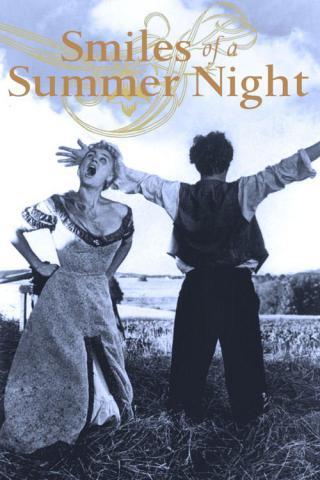 Улыбки летней ночи (1955)