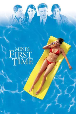 Первый опыт Мини (2006)