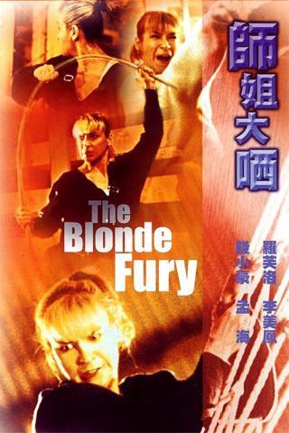 film-gde-dve-blondinki-video-devushku-trahayut-pyanuyu