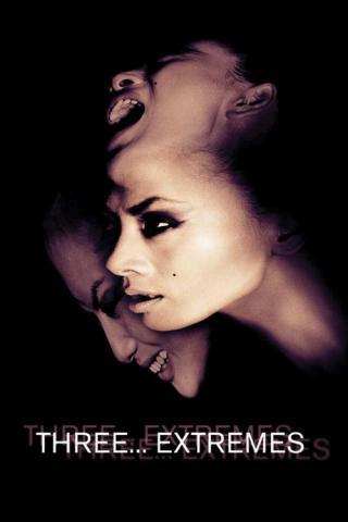 Три экстрима (2004)