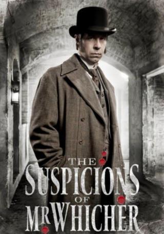 Подозрения мистера Витчера (2011)