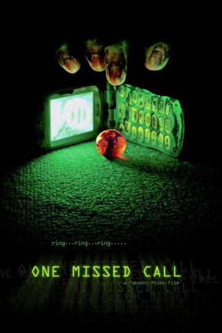 Один пропущенный звонок (2003)