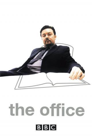 Офис (2001)